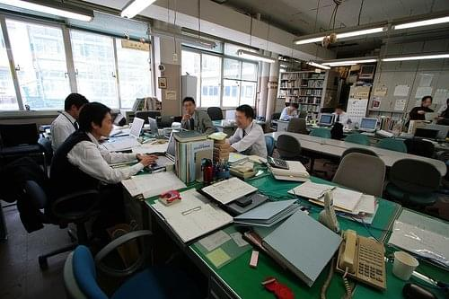 sourcing in japan