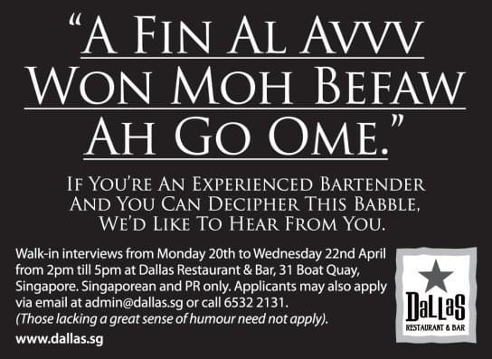 544x397xDallas-Restaurant-Recruitment-Ad.jpg.pagespeed.ic.ZzCXO2TBq6