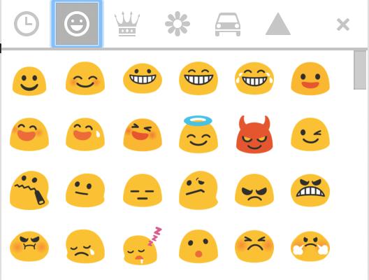 New Gmail Emoji